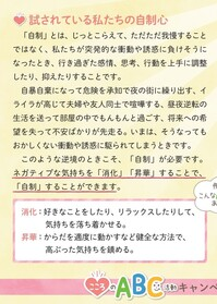 ABC2.jpg