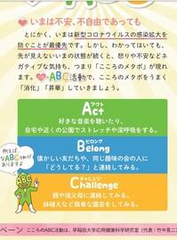 ABC3.jpg