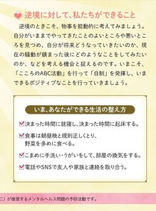ABC4.jpg