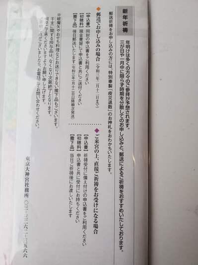 IMG_20201202_124059.jpg