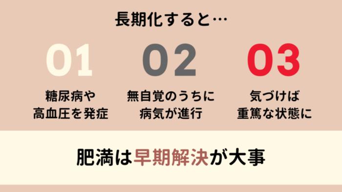 sokikaiketu-1024x576.png