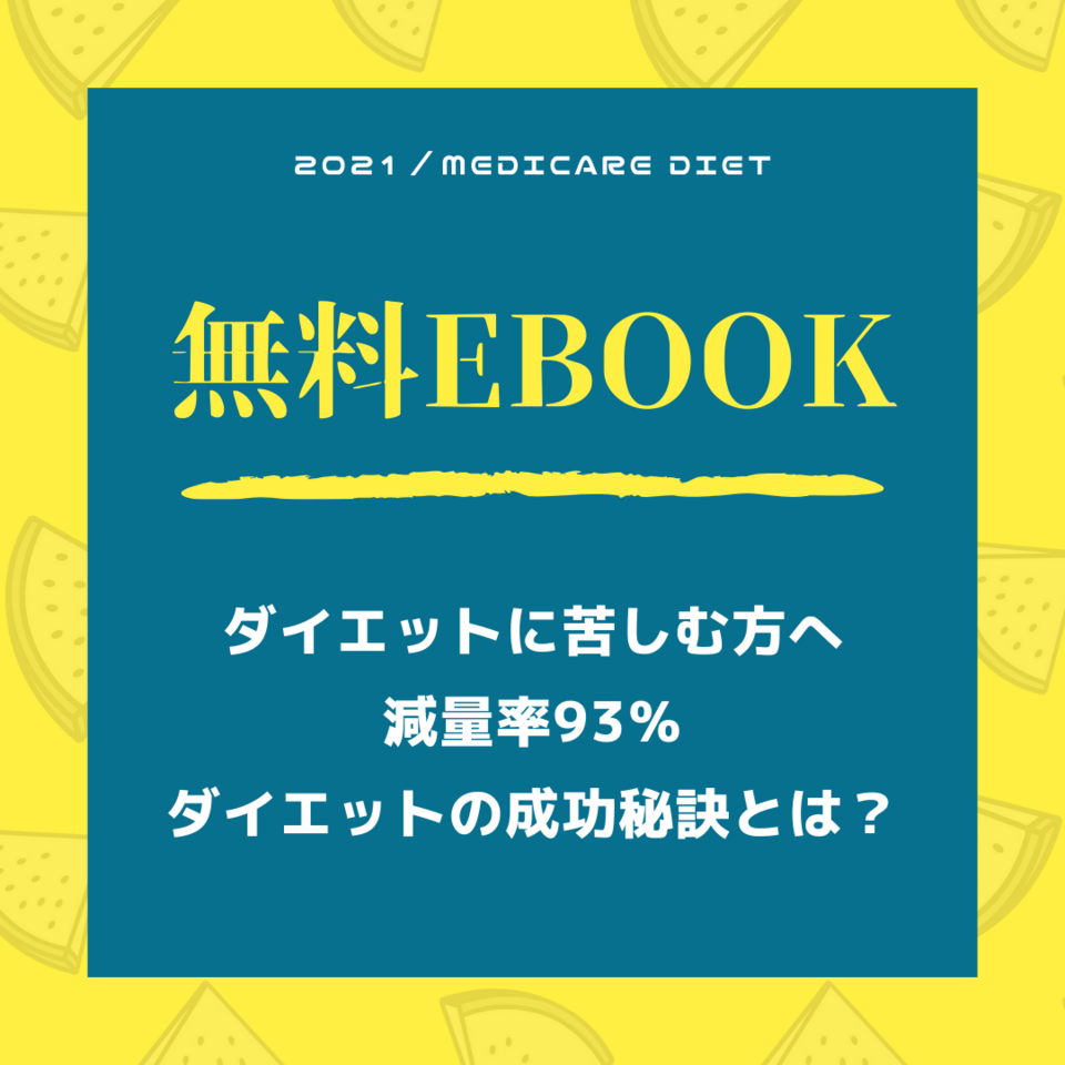 ebook20210215.png