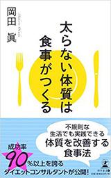 staff-book1.jpg